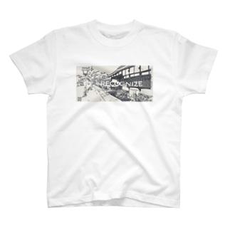 Re-recognize 津和野-養老館 T-shirts