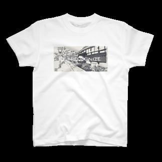 GelのRe-recognize 津和野-養老館 T-shirts