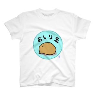 おしり玉 T-shirts