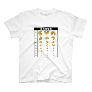 お菓子と虫 T-shirts