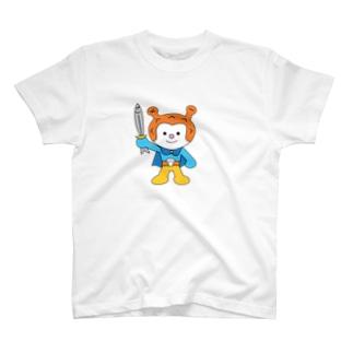 ホヤぼーや No.1-1 T-shirts
