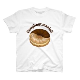 ドーナツマニア!!!ホイップサンド T-shirts