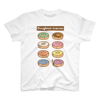 ドーナツマニア!!!よりどりみどり-パステル T-shirts