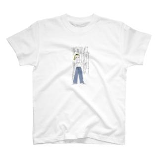 早くセックスしたいねん! T-shirts
