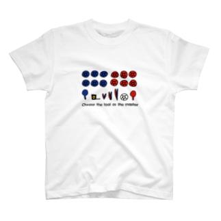 おとなのつくってあそぼのChoose the tool as the master T-shirts