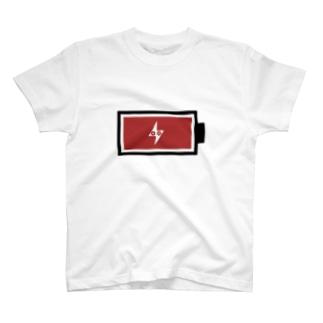 ただいま38%充電中 T-shirts