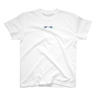 さよなら平成Tシャツ(思い出用) T-shirts