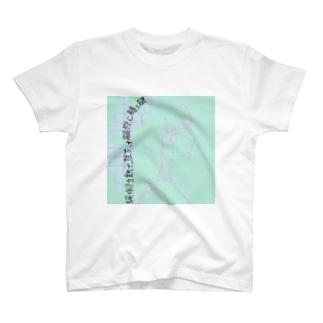 文字化けドット(ロングヘアver) T-shirts
