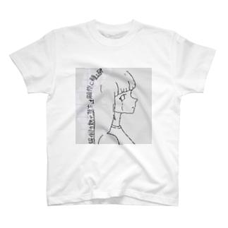 文字化けドットモノクロ(ロングヘアver) T-shirts
