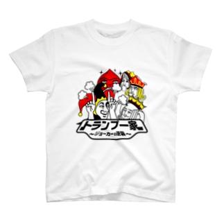 馬鹿馬鹿しい T-shirts