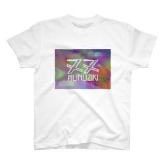 双喰 弐ノ喰 T-shirts