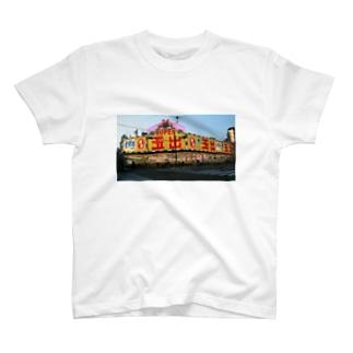 ゴキゴキヤンキー T-shirts