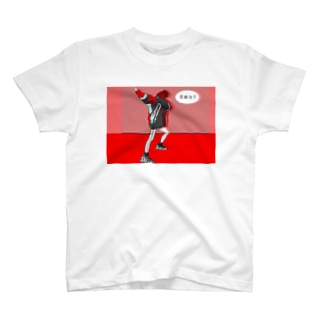 変身少女 T-shirts