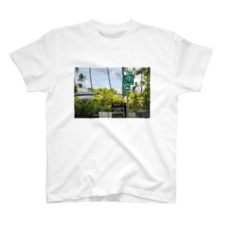 to Kauai T-shirts
