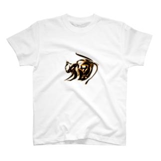 猫又 T-shirts