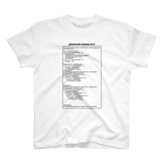 パスワードハッキング(クラッキング):プログラム:C言語:プログラマ:システムエンジニア:ネットワーク T-shirts