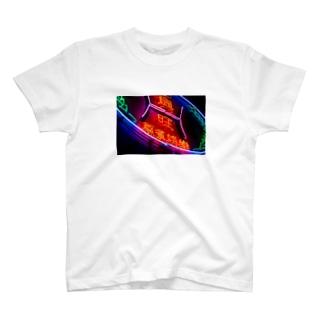 ニーハオ T-shirts