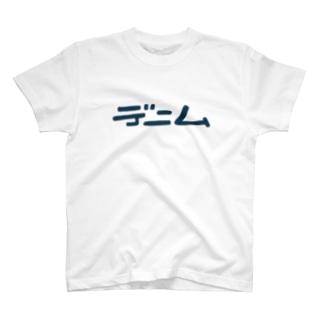 デニムTシャツ T-shirts