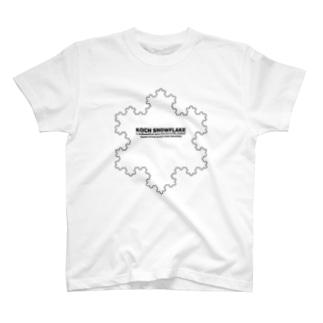 コッホ曲線(コッホ雪片):フラクタル・カオス:科学:学問・数学 T-shirts