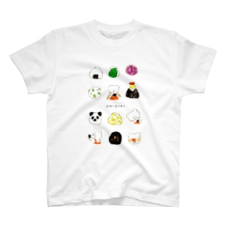 おにぎり T-shirts