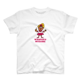 WANPAKU MUSUME  T-shirts