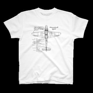 アタマスタイルのメッサーシュミット:戦闘機:ドイツ軍:ナチス:WW2:第二次世界大戦:太平洋戦争 T-shirts
