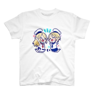 ふたごマリン T-shirts