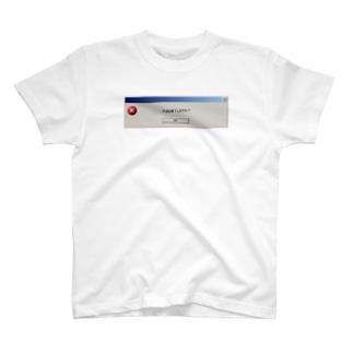 平成を終わらせますか? T-shirts