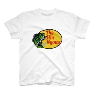 Hin-Nyows BassPro T-shirts