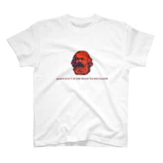 マルクス DEMOCRACY IS THE ROAD TO SOCIALISM T-shirts