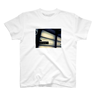 xxx.drama T-shirts