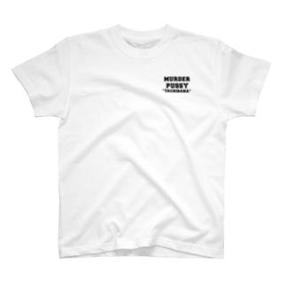 """殺人ま〇こ""""断華""""Tシャツ2 T-shirts"""