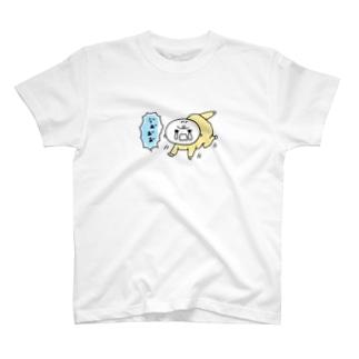 ギャン泣き我が子。 T-shirts