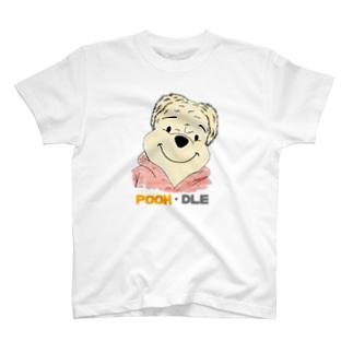 Hi-Boのプー・ドル T-shirts