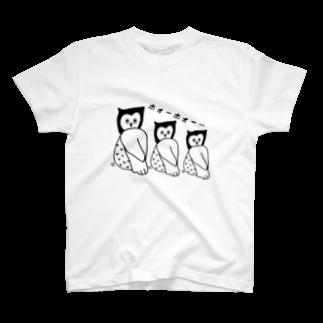 o-shinoのゆる〜いフクロウ T-shirts