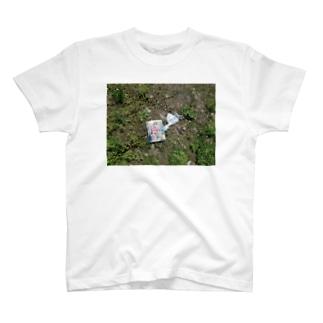 捨てられた日本史 T-shirts
