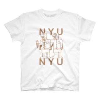 ワニのにゅにゅにゅ T-shirts