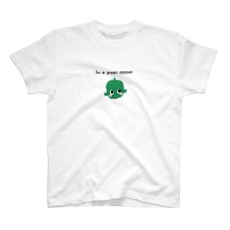 僕はピーマン T-shirts