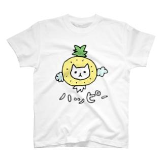 おやこでおそろい ハッピー T-shirts
