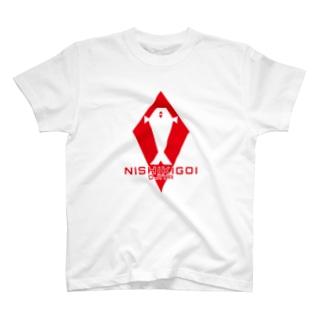 錦鯉グッズ T-shirts