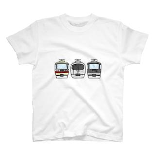 西武線特急3兄弟 T-shirts