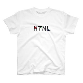 Hareのhtmlシリーズ T-shirts