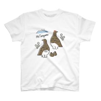夏の立山で子育て中のライチョウさん T-shirts