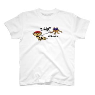 さんぱ T-shirts