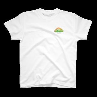 happy lifeの【演劇パフォーマンス集団 おも茶箱】オリジナルキャラクター もちゃ【ワンポイント】 T-shirts