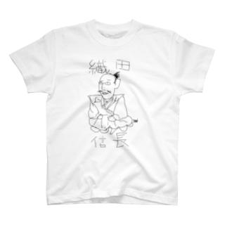 織田信長参上! T-Shirt