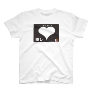 ○○アイドル推し T-shirts