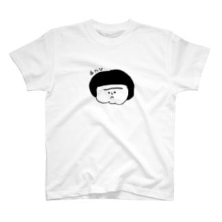 あたひ T-shirts