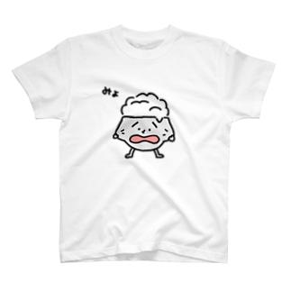 やわらかいめし T-shirts