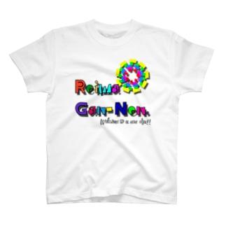 令和元年 コミカル&花火 T-shirts